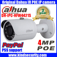 Original Dahua Full HD 4MP POE IP Camera DH-IPC-HFW4421S CCTV Camera Mini Bullet Outdoor dahua 4MP POE IP Camera