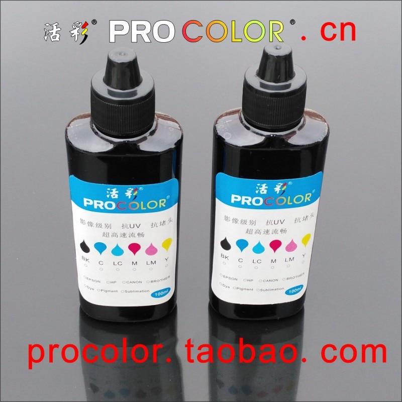 все цены на 200ML Compatible black CISS cartridge universal BK dye ink Refill kit for EPSON Brother CANON HP all inkjet printer with tool онлайн