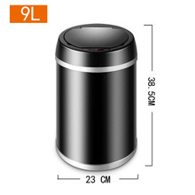 Automatic Dustbin Trash Cans For Home Office Stainless Steel Kitchen Garbage waste bins 9 L