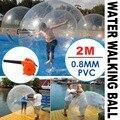 Водный ходячий шар надувной плавающий герметик Зорб мяч