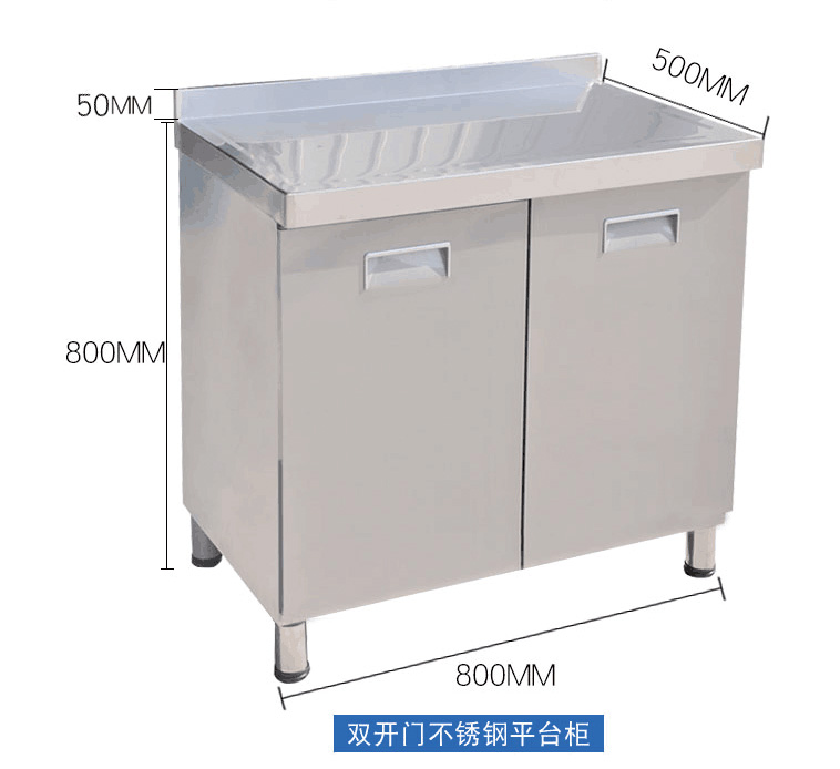 stainless steel cabinet-4