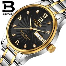 Switzerland men Wristwatches luxury brand watches BINGER luminous Quartz Wristwatches full stainless steel Waterproof B603B-4 switzerland binger brand men automatic mechanical watches luminous waterproof full steel belt energy display male fashion watch