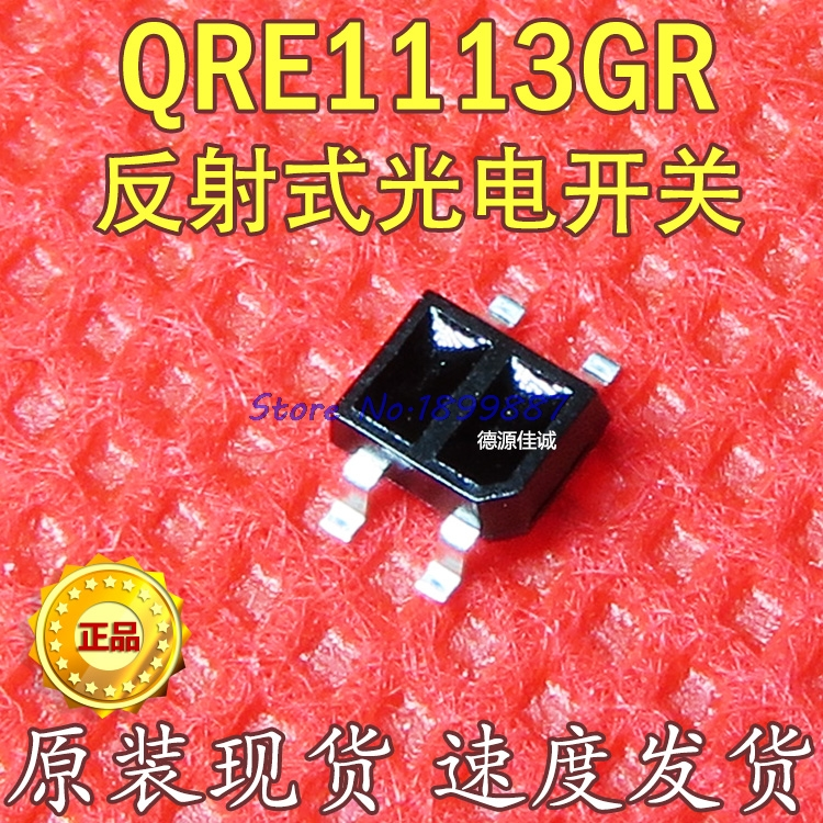 50pcs/lot QRE1113GR QRE1113 QRE1113G SENSOR OPTO TRANS REFL SMD PHOTO In Stock
