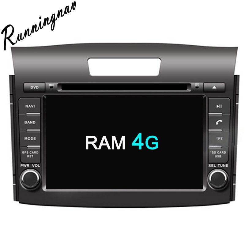 Android 8.0 Octa Core PX5/PX3 Fit Honda CRV 2012 2013 2014 2015 2016 - Car DVD Player Navigation GPS Radio
