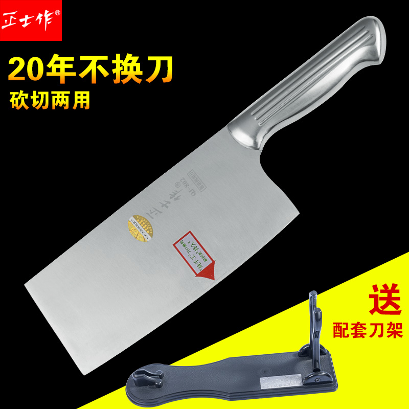 Free Shipping ZSZ Stainless Steel Kitchen Chop Bone Cut Meat Dual use Household Cut Vegetable Fruit