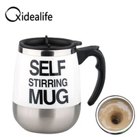 450ml Automatic Electric Lazy Self Stirring Mug Automatic Coffee Cup Milk Mixing Self Stirring Coffee Cup