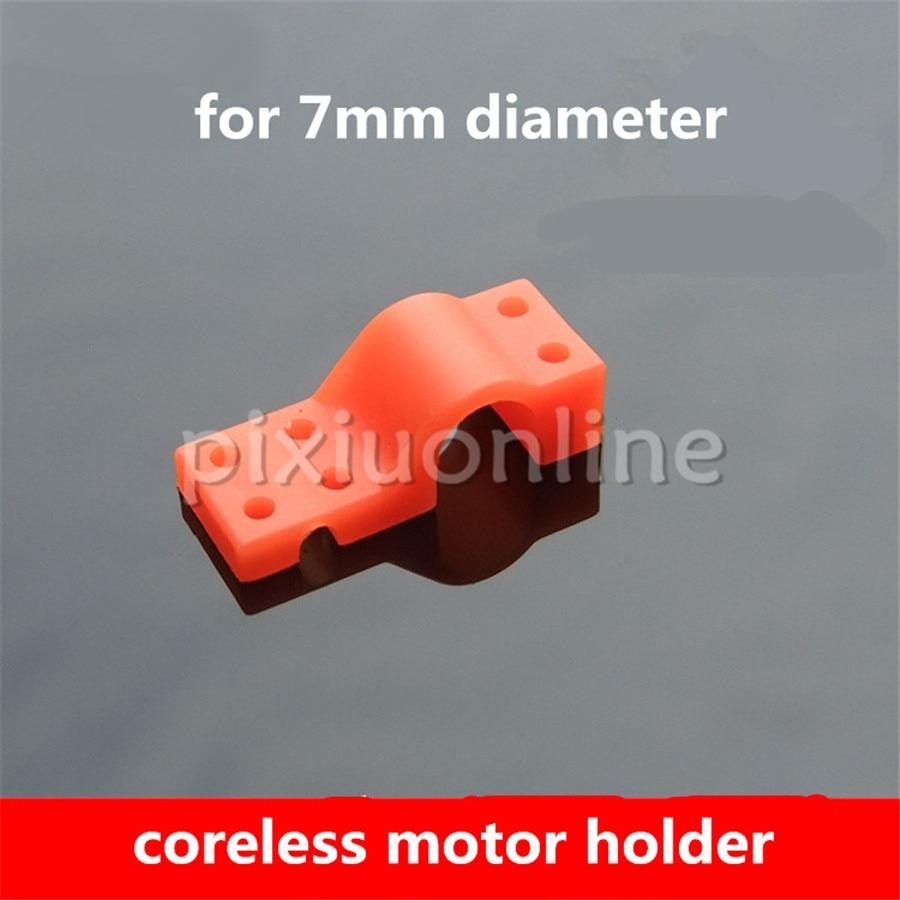 2pcs/pack K939b PO Material Coreless Motor Holder For 7mm Diameter Motor DIY Model Helicopter Making