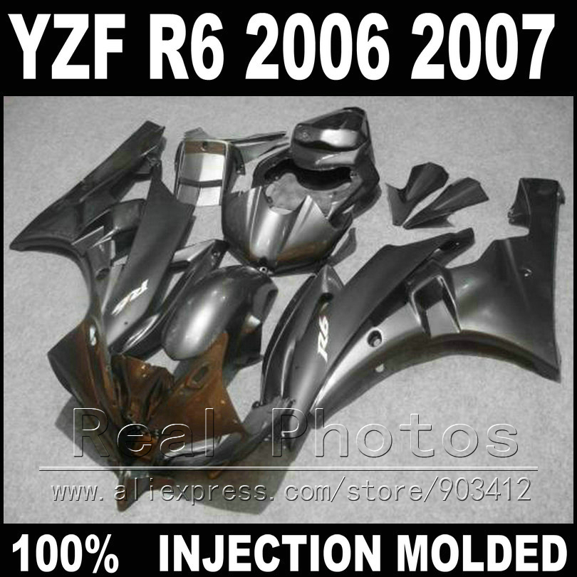 7 gifts body kit for YAMAHA R6 fairing 06 07 Injection molding all dark gray 2006 2007 YZF R6 fairings 7 gifts motorcycle abs fairings kits for 2003 2004 2005 yamaha yzfr6 blue black yzf r6 03 04 05 fairing kit body repair parts
