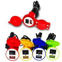 Motorcycle USB Charger with Switch Waterproof Scooter Modified Mobile 12V