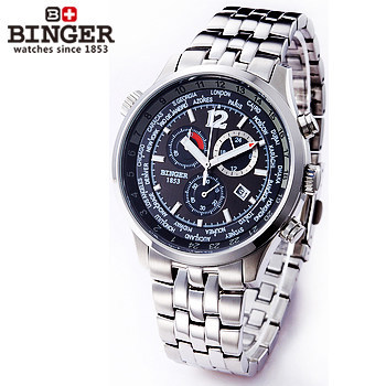 2017 Binger New Men's Military Sports Watches Multiple Time Zone Watch Auto Analog Digital Self Wind full steel Wristwatches men sports watches waterproof multiple time zone led quartz wristwatches silicone auto date back light ohsen brand watch ad2806