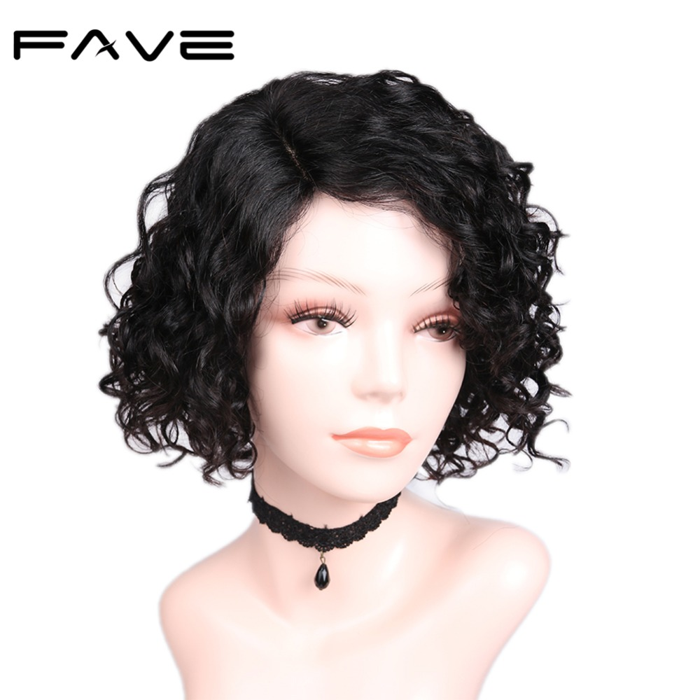 Fave Hair Brazilian 8 Inches Short Curly Remy Human Hair