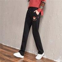 Pants Winter Women Warm Plus Velvet Thicken Womens Trousers Pants Straight Leg Harem Pants Black Sweatpants