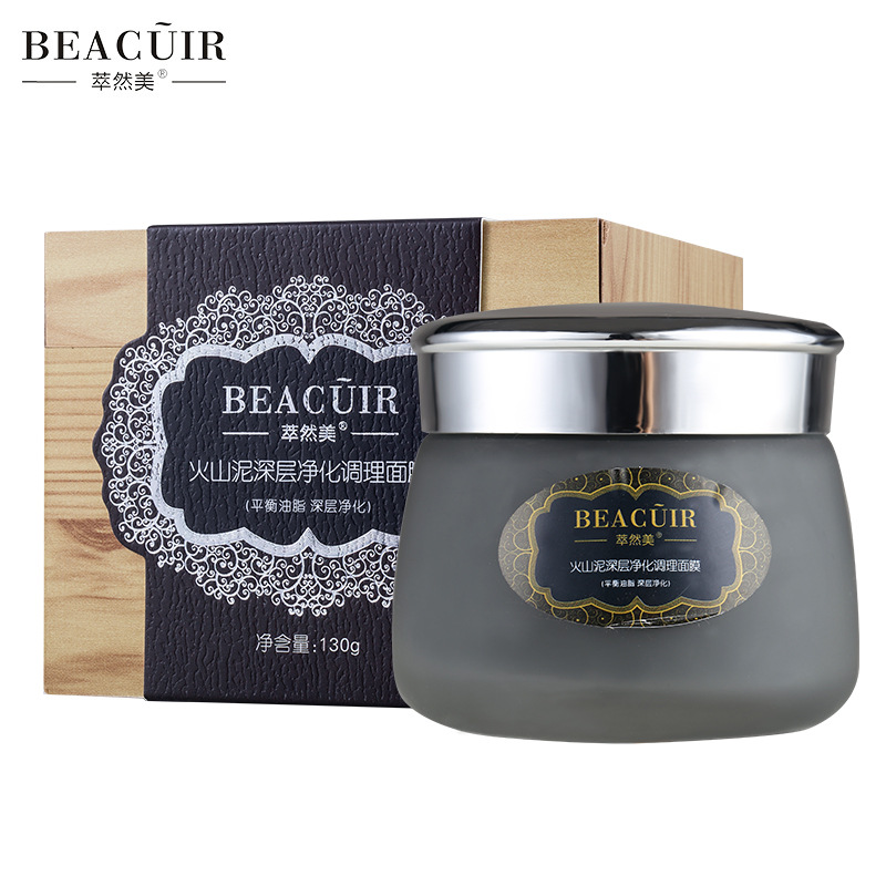 Volcanic mud Deep cleaning Facial Mask skin care Oil control Moisturizing face care Acne Treatment blackhead shrink pores 130g