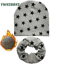 Fashion Stars Winter Baby Hat set Autumn Warm Thin Plush Scarf Kids Hats 1-12Age Children Cap Collars