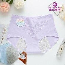Leak Proof Menstrual Period Panties Women Underwear Physiological Pants Cotton Health Seamless Briefs High Waist Warm Female