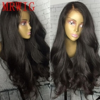 MRWIG Long Wavy Synthetic Glueless Front Wig Right Part26in 180%density 320g Black/Brown/Blonde Hair Color