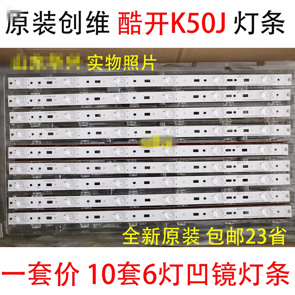 Free Shipping  10piece/lot   For  Skyworth Cool K50J Lamp Strips 7710-650,000 -D000 Set Of 10piece    SW50D06A-ZC14C