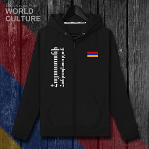 Image 2 - アルメニアアルメニアアーム AM メンズフリースパーカー冬ジャージ男性コートジャケットとトラックスーツ服カジュアルネイション国 2018