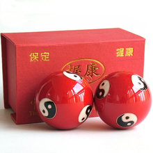 health ball Baoding fitness health handball old small Tai Chi hand massage health fitness handball hand ball