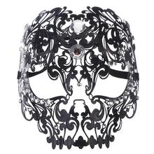 FunPa Skeleton Face Mask Cool Costume Prom Party Sexy Full Face Hollow Out Masquerade Mask For Women And Men
