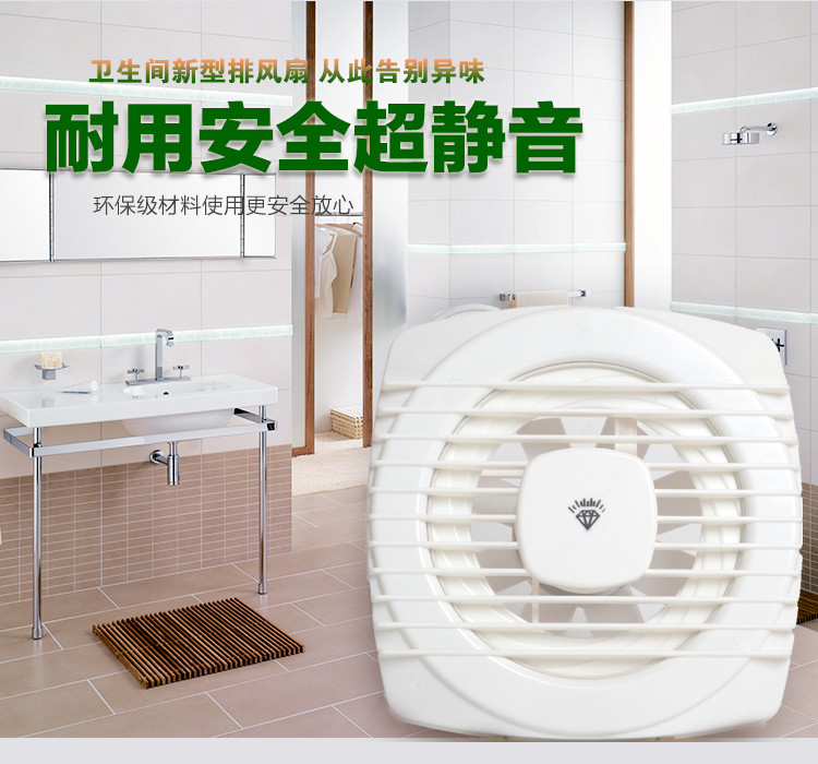 Ventilator Bathroom Wall Exhaust Fan Mute Strong 6 Inch Ultra Thin Glazing Kitchen On Aliexpress Alibaba Group