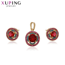Xuping Fashion Elegant Jewelry Set Gold Color Plated More Stone Synthetic CZ Jewelry for Women Wedding Gift 64267