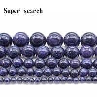 4-12mm Natürliche perles Galaxy Perlen Sitara Sterne Großhandel Perlen Blau sand Sonnenstein Lose Perlen Für Schmuck Machen DIY