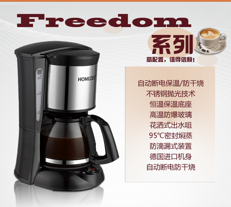American style Coffee machine Home Fully automatic Drip type Small cook coffee pot free shipping american drip coffee machine pot