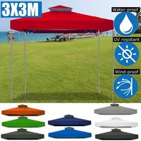298X298CM Garden Camping Tent Top Roof Cover Outdoor Waterproof Sun Shelter Sunshade Protection Accessories