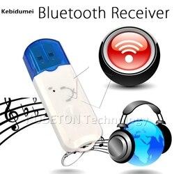 Kebidumei синий беспроводной USB Bluetooth V5.0 аудио музыкальный приемник адаптер для автомобиля домашний динамик для iphone