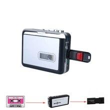 Leitor de cassetes portátil gravador autônomo de áudio gravador de música cassete para mp3 converter salvar em usb flash drive