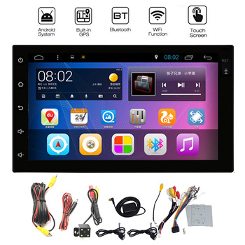 Multi Functional 7 inch Integrated Universal Vehicle Machine DVD GPS Navigation Real-time Road Condition Wifi Bluetooth