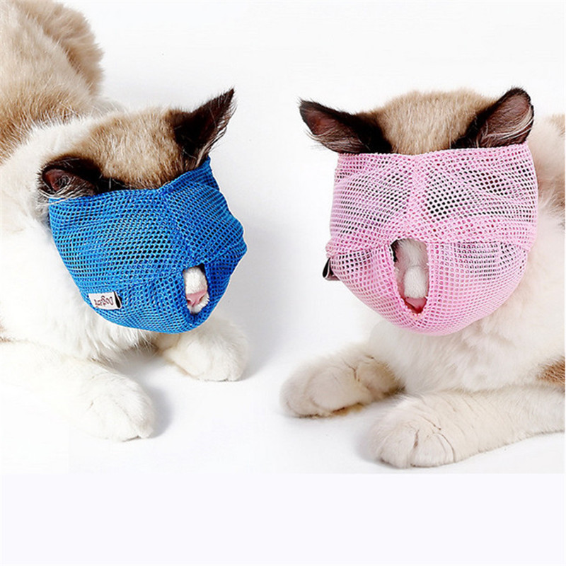 Breathable Mesh Anti Bite Cat Muzzle Travel Bath Grooming