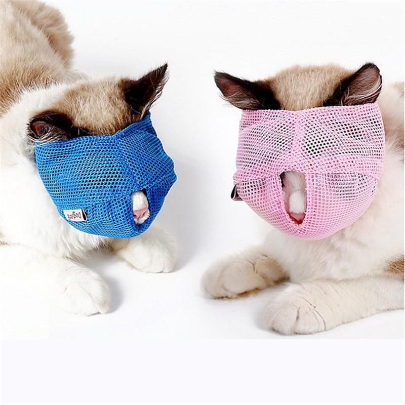 Breathable Mesh Anti Bite Cat Muzzle Travel Bath Grooming