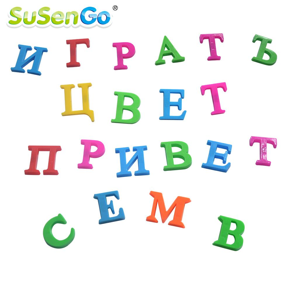Susengo русские буквы 3 Размеры магнитная азбука на магнитах письма обучения Детские подарки игрушки детям нетоксичные