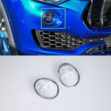 OUBOLUN ABS car accessories Car body kits front foglight cover  For MASERATI LEVANTE 2017 car body kits front foglight trims car sticker for honda civic 2017 abs chrome