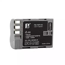 FNP-150 FNP150 Li-ion Battery pack FNP 150 lithium batteries FNP-150 For Fujifilm FinePix S5 Pro IS Pro Digital Camera Battery