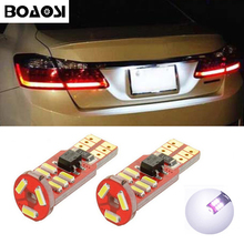 BOAOSI 2x T10 LED W5W Samsung 4014 Car License plate Light Bulbs For Toyota Corolla Avensis Yaris Rav4 Auris Hilux Prius camry