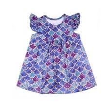 Новый дизайн, весенне-Летнее нарядное платье для девочек, с круглым вырезом, с жемчужинами, с рукавами, с рисунком «Squama», голубое платье, милкшелк, одежда с короткими рукавами для девочек