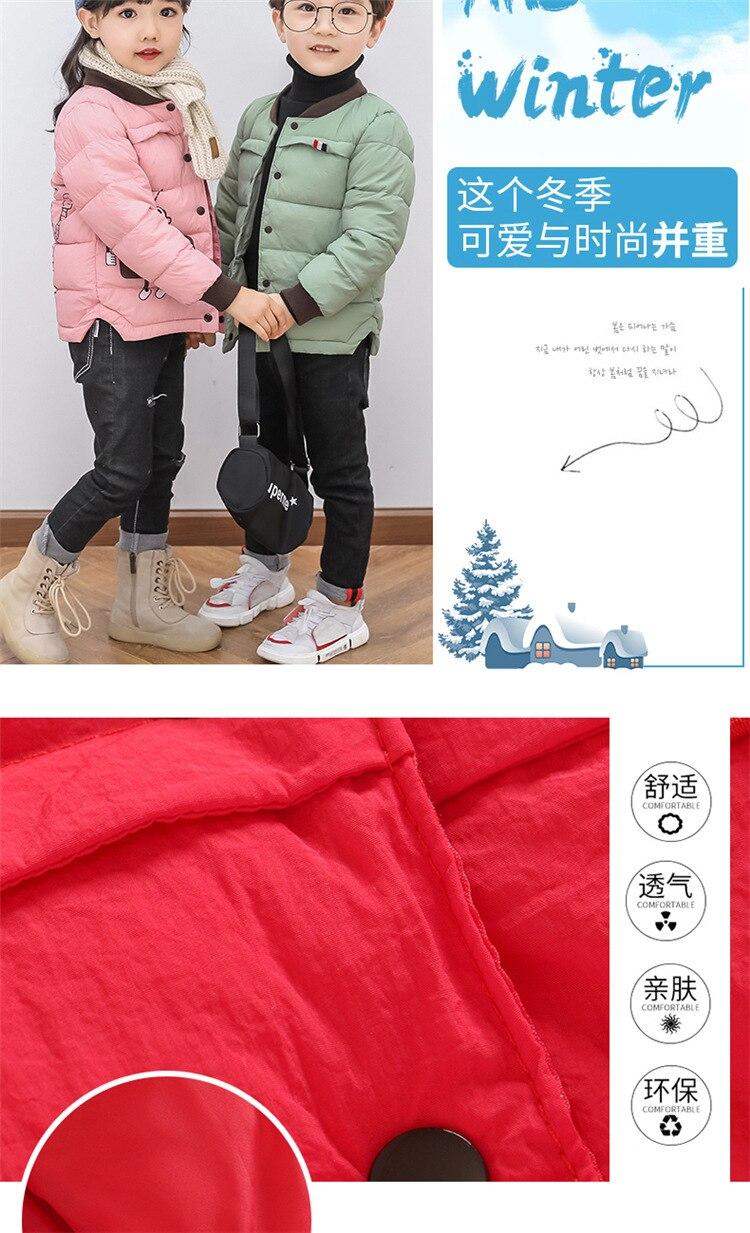2018 Baby Boys Children Outerwear Coat Kids Jackets For Boy Girls Winter Jacket Warm Hooded Children Clothing Gray Khaki Red (3)