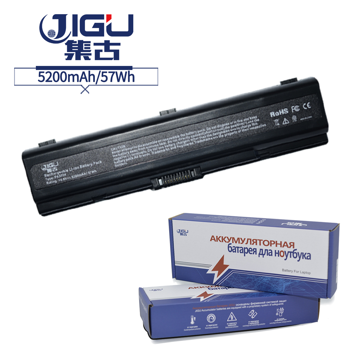 Toshiba Satellite A300 Chinese Goods Catalog Baterai A200 M200 A205 L200 Pa3534 Pa3535 Black Jigu Laptop Battery Equium A300d