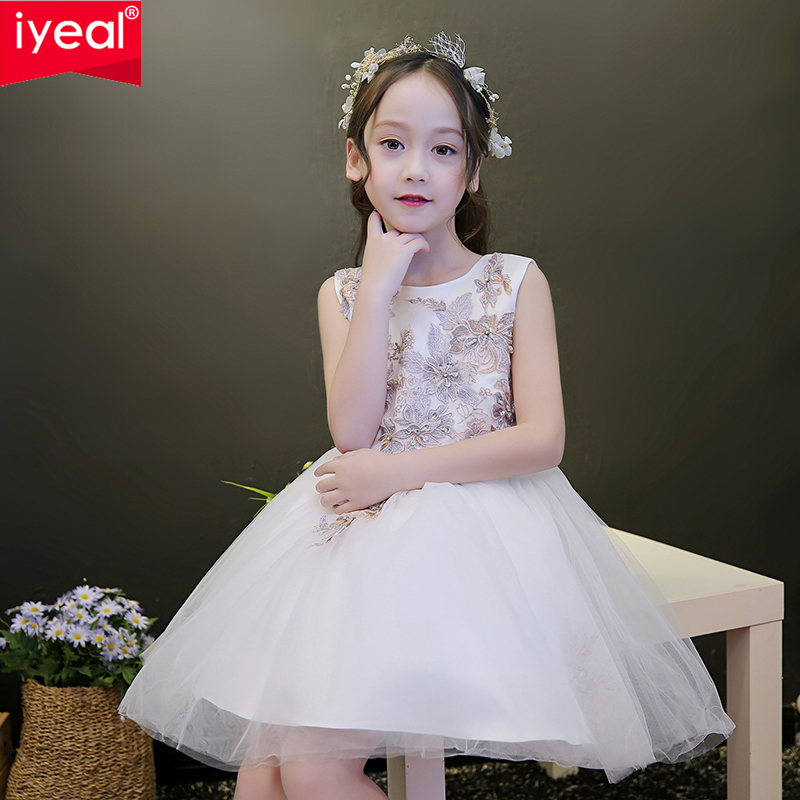 IYEAL High-end Flower Girls Dress Ivory Wedding Pageant Bridesmaid Gown 2018 Kids Princess Party Dresses Girl Clothes for 4-12Y 4 15y little big girls clothes rustic flower girl wedding occasion junior bridesmaid kids cocktail dresses for 14 year girls