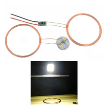 120mm Long-distance Wireless Charge Module DC 12V DIY Wireless Power Charging
