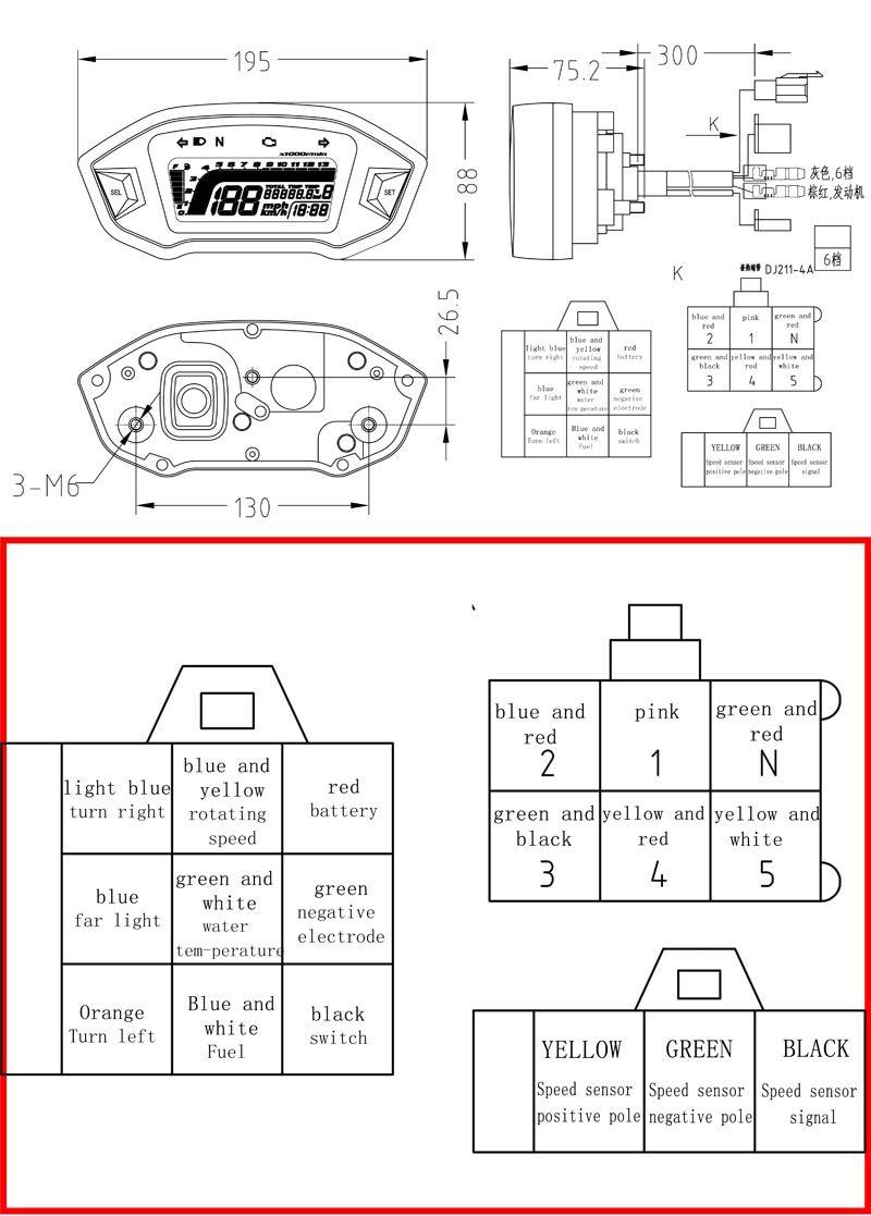 Universal Motorcycle LCD Digital 13000rpm Sdometer Backlight Motor on
