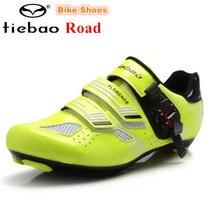TIEBAO Road Cycling Shoes men superstar original Bike Shoe Self-locking Ride Bicycle Shoes green sneakers women superstar shoes