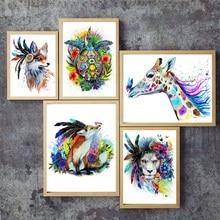 купить!  Акварель Фокс Лев жираф тигровая сова Цветы Wall Art Холст Картины Северные Плакаты И Отпечатки  Лучший!