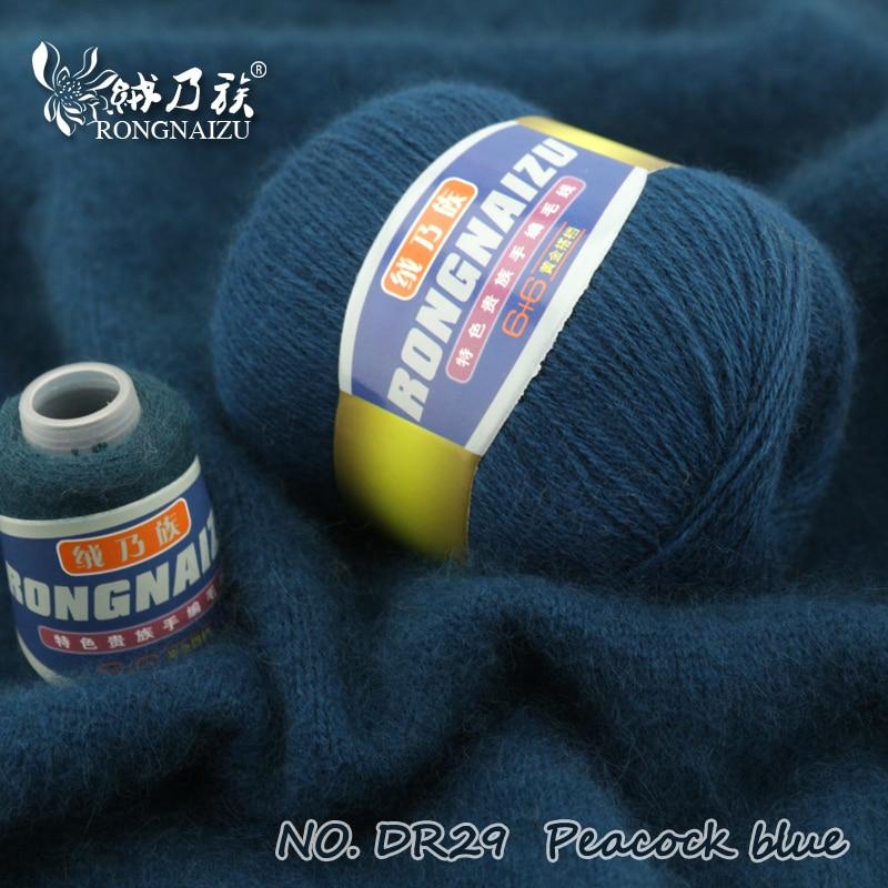 50g 1ks Nejvyšší kvalita 100% Ruční pletení Mink Kašmír Vlna Příze pro pletení ručně pletené vlny Šátky šátek příze chmýří nit
