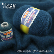 50g 1pc Top quality 100% Hand Knitting Mink Cashmere Wool Yarns for knitting hand-knitted wool Sweater scarf yarn fluff thread