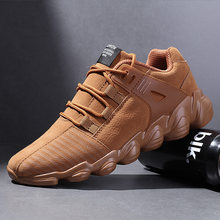 c9238fd55 Обувь Для Пожилых Людей – Купить Обувь Для Пожилых Людей недорого из Китая  на AliExpress