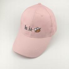 Hats/Caps Bee Embroidery Snapback Women's Baseball Cap Men Summer Bone Dad Hat Curved White Pink Black Hip Hop Cap